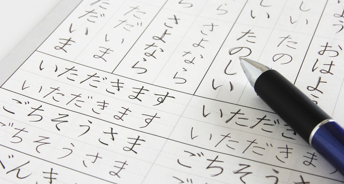 日本語学習@シンガポール(4歳・5歳・6歳)